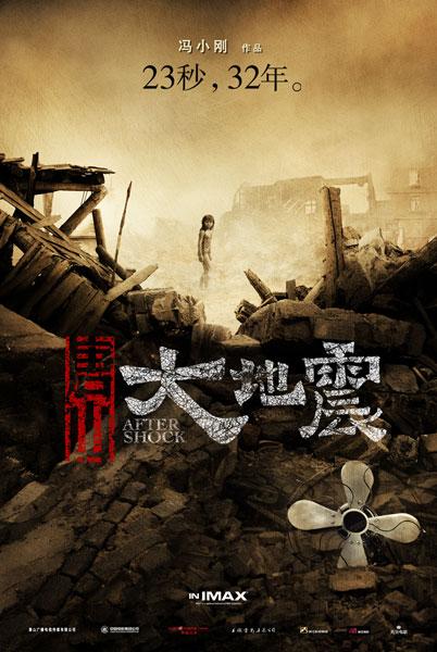 Movie Review Tangshan Earthquake Aftershock Reuben Silverman